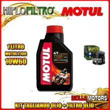KIT TAGLIANDO 1LT OLIO MOTUL 7100 10W60 GILERA 125 Arcore 125CC - + FILTRO OLIO HF153