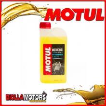 105914 1 LITRO LIQUIDO REFRIGERANTE MOTUL MOTOCOOL EXPERT 1L