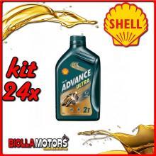 KIT 24X LITRO OLIO SHELL ADVANCE ULTRA 2T 1LT - 24x 55952104