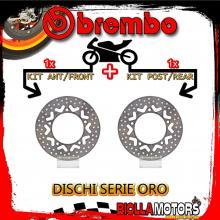 BRDISC-1512 KIT DISCHI FRENO BREMBO KYMCO PEOPLE GTI 2010- 125CC [ANTERIORE+POSTERIORE] [FISSO/FISSO]