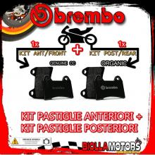 BRPADS-48315 KIT PASTIGLIE FRENO BREMBO DERBI GP1 2005- 50CC [GENUINE+ORGANIC] ANT + POST